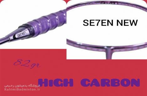 راکت بدمینتون Seven مدل HI CARBON