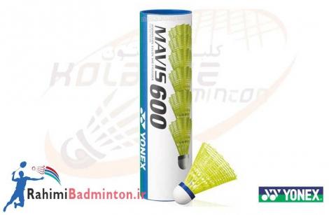 شاتل بدمینتون یونکس مدل Mavis 600  اوریجینال