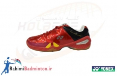 کفش بدمینتون یونکس مدل Yonex HSB-01